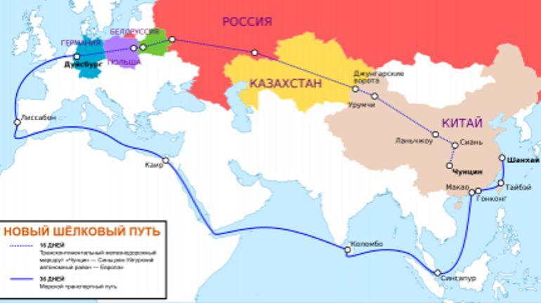 """La """"nouvelle route de la soie"""", qui relie la Chine à Liège: un risque économique pour la Wallonie, ou une aubaine?"""