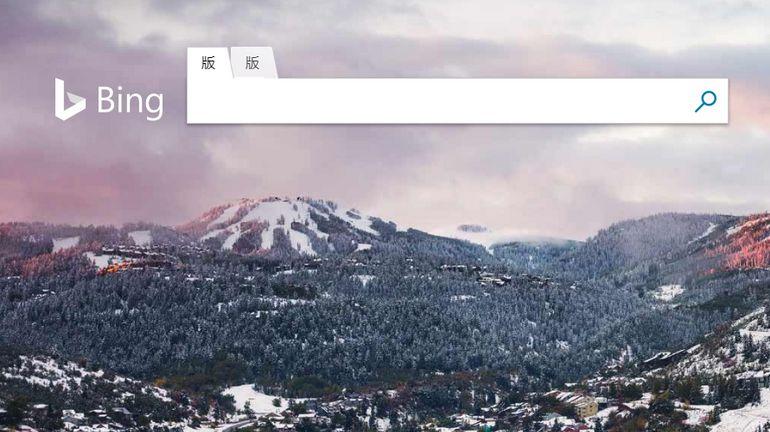 Le moteur de recherche Bing inaccessible en Chine