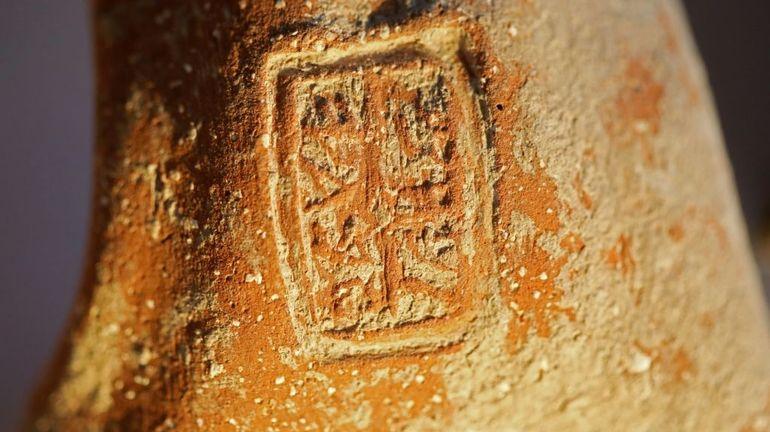Des sceaux du royaume de Juda, vieux de2700 ans, découverts à Jérusalem