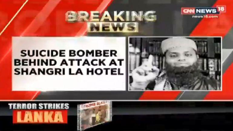 Sri Lanka: CNN Inde révèle le visage du terroriste Zahran